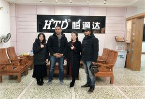 HTD Toilet Repair Parts — Voice of Customer From UAE