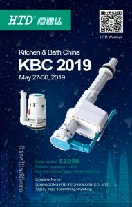 Asia's Leading Kitchen & Bath Trade Show