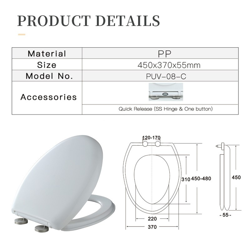 htd-oblong-toilet-seat-cover