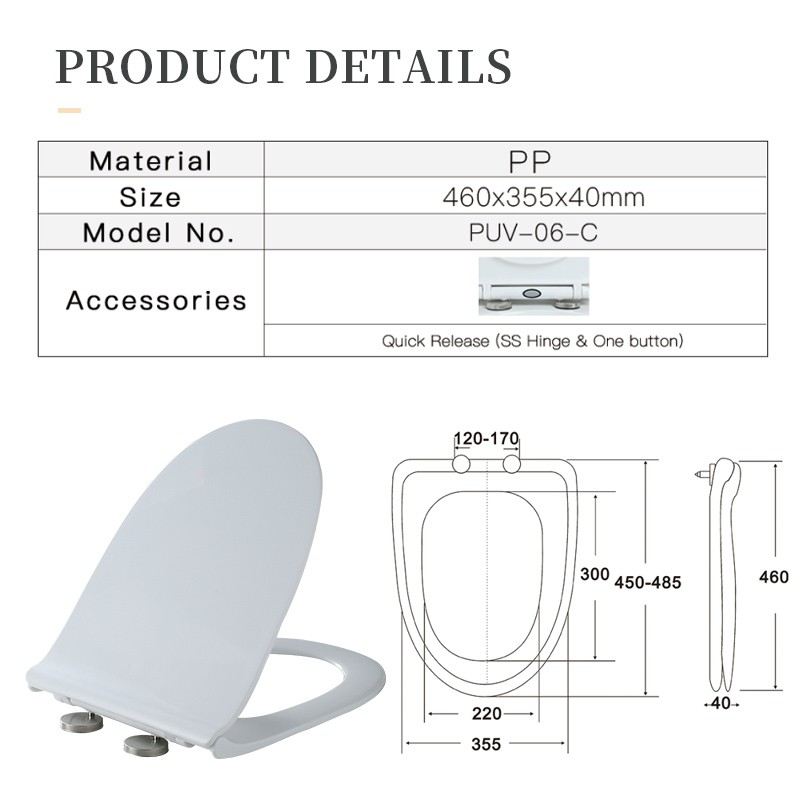 htd-slow-close-toilet-seat