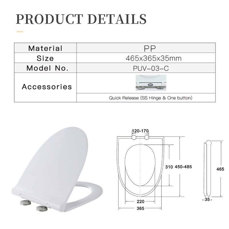 htd-toilet-seat-where-to-buy